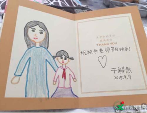 学生手绘的小贺卡
